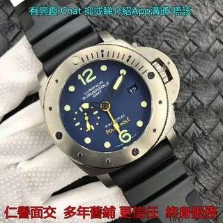 面交驗貨 終身保養    PANERAI PAM719 蓝色 黃針 VS工廠新版 面交