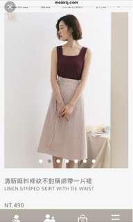🚚 Meier Q 麻料條紋不對稱綁帶一片裙