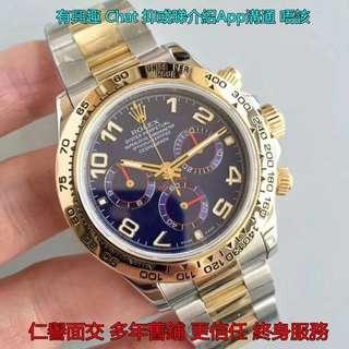 面交驗貨 終身保養      Rolex daytona 116503 藍面 18K包金 904L鋼 3A工廠同款最頂級版 40mm 面交