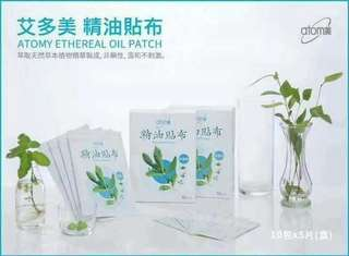 Ethereal oil patches