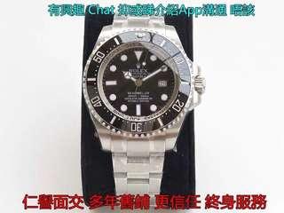 面交驗貨 終身保養      VR 工廠新品 Rolex 勞力士 Deepsea 116660 黑面 頂級新品 44mm 面交2018MAX升級版