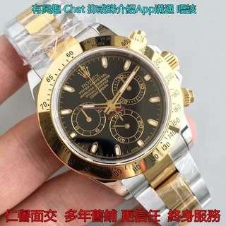 面交驗貨 終身保養      Rolex daytona 116523 金鋼 地通 黑面 40mm 計時 JF工廠
