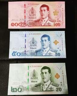 2018 Thai Banknotes