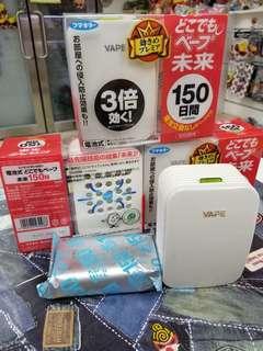 📣📣 日本熱賣 VAPE 未來電子驅蚊器 3倍效果🤩安全無味🤭靜音設計
