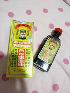 Medicated Pak Chow Oil