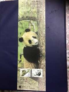 China Stamp- 1995-15 Stamp Folder