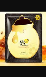 Rorec masker black honey