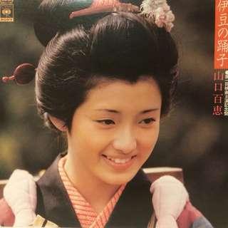 山口百惠 Momoe Yamaguchi 第一回映畫主演紀念盤