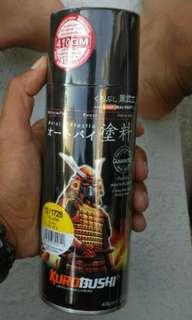 Samurai spray paint yellow