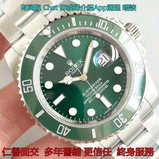 面交驗貨 終身保養     Rolex Submariner 116610LV 綠綠 40mm N廠 2836機芯V7 面交 3135機芯翠綠V8