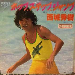 "西城秀樹 Hideki Saijo 7"" EP"