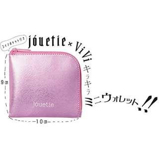 日本雜誌 ViVi 附贈 jouetie 粉紅亮粉 L型拉鍊零錢包 硬幣包 小錢包 短夾 錢包