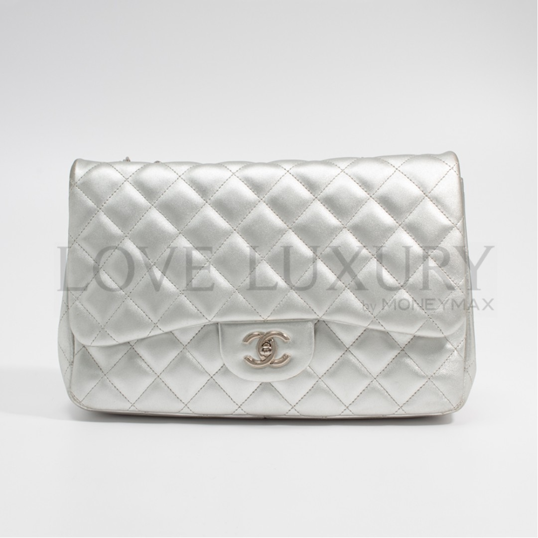 47c0fdcccd1fe3 Preowned Chanel, Classic Single Flap Bag - 13944608 (COB0001390 ...