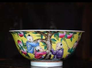 Old Famille-rose Painted Porcelain Bowl with Kids Playing Logo