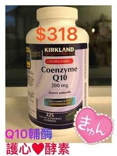 Kirkland Coenzyme Q10輔酶 酵素