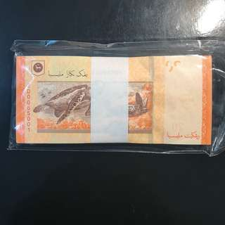⭐️ Replacement Prefix ZD ! 2012 Malaysia 12th Series Replacement RM20 UNC Stack, ZD Replacement Prefix Low Number ZD 0065001 - 0065100 100 Run, Bank Negara Malaysia Governor Zeti Last Sign Issue, Gem UNC ⭐️ Face Value Already $678