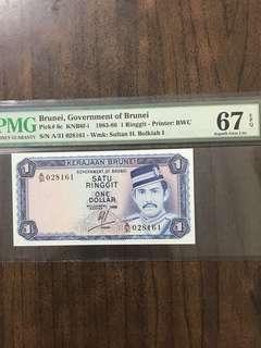 $1 Brunei 67 PMG UNC