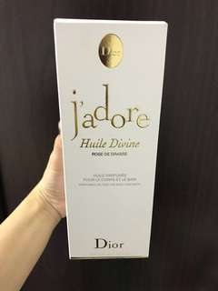 Dior Jadore Perfume Bath Oil (Brand New)