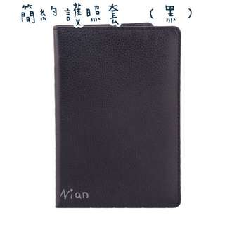 🚚 簡約護照套(黑)