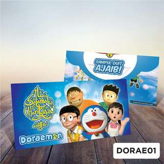 Sampul Duit Raya Melintang Limited edition