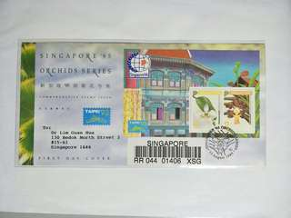 Registered FDC Orchid 1993 MS