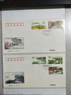 FDC 1995-12 Taihu Lake