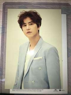 Super Junior 圭賢信