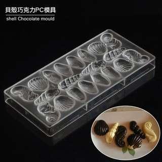 ▪20連立體貝殼▪DIY巧克力模具/PC環保塑料硬模/手工巧克力模具