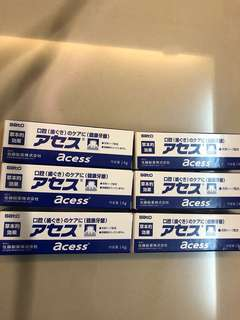 佐藤口腔保健品(雅雪舒)牙齦護理牙膏