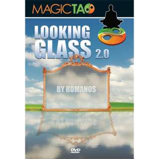Looking Glass 2.0 by Romano magic trick