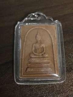 LP Kuay - Somdej lang Sivali B.E 2515