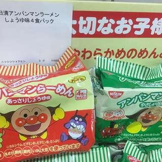 🇯🇵面包超人小朋友杯面(1袋4個)🇯🇵