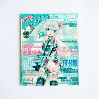 Famitsu PSP+PS3 Taiwan - Issue 129 (2009 Aug)