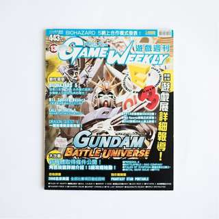 Game Weekly - Issue 443 (2008 Jul)
