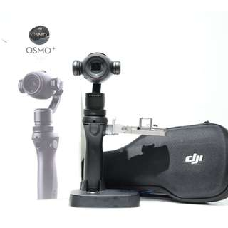 DJI OSMO+ Handheld 4K Camera Gimbal (With Total 2 Batteries + Base)