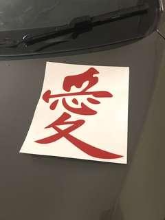 Car sticker chinese word (love)