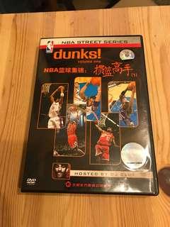 dunks! NBA DVD