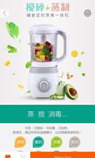 Baby food maker steam and blend