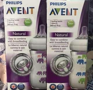 BNIB Philips Avent elephant designs natural feeding bottles (260ml/9oz)