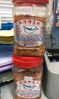 台灣無糖魚鬆(預購)