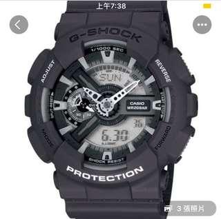 🚚 G-Shock