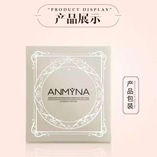 🎀 Anmyna Silk Moisturizing Face Mask🎀  Made of elastic fabric that is light, soft, silky and translucent. It locks in the essence to keep skin hydrated and refreshed.  Continuous use will rejuvenate skin for a supple and smooth complexion.