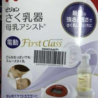 購自日本Pigeon電泵奶器
