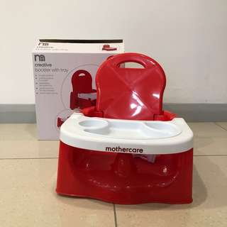 Mothercare Baby Booster with Tray