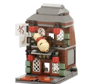 Little Mini Bricks - GHR211  Design: as attach photo