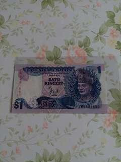 馬來西亞錢幣1Ringgit,直品