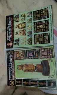 Old catalogue