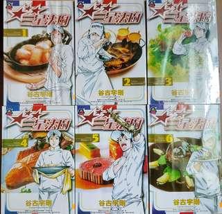 三星法厨 (Complete series at $6)