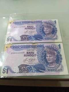Rm1 Banknote (2Pcs)