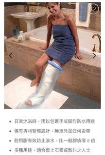 Seal-Tight 密實防水腳套 美國🇺🇸制造 只用過一次 $100 - 深井取/順豐到付  產品介紹👉🏻https://healthcarehk.com/product/seal-tight-waterproof-cast-bandage-coverings/?lang=zh-hant  #防水腳套